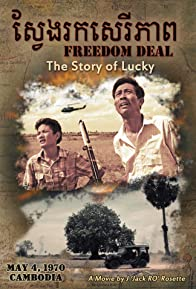 Primary photo for Freedom Deal: The Story of Lucky