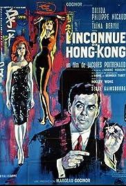 Stranger from Hong-Kong Poster