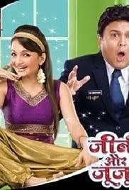 Jeannie Aur Juju (TV Series 2012– ) - IMDb