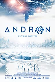 Andròn: The Black Labyrinth (2015)