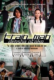 Densha otoko (2005)