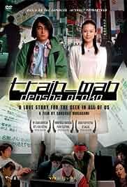Watch Movie Train Man (2005)