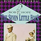 The Seven Little Foys (1955)