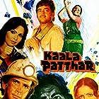 Amitabh Bachchan, Shashi Kapoor, Parveen Babi, Rakhee Gulzar, Neetu Singh, and Shatrughan Sinha in Kaala Patthar (1979)