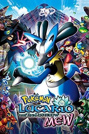 Pokemon Film 8