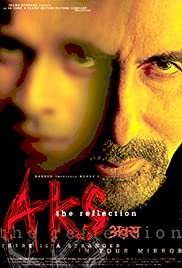 Aks (2001) full movie thumbnail
