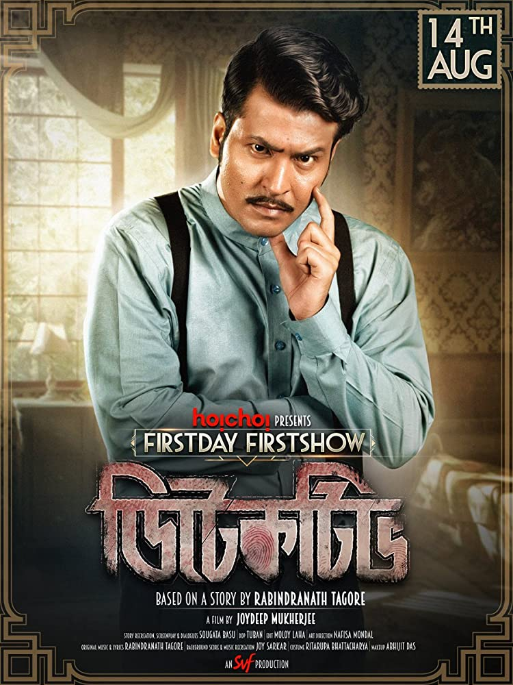 Detective 2020 Bengali 350MB HDRip Download