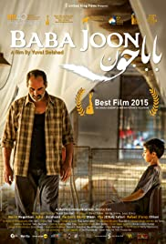 Baba Joon 2015 Hebrew Movie Watch Online Full HD thumbnail