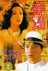 Primary photo for Miracles - Mr. Canton and Lady Rose