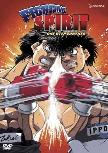 Hajime no ippo (2000)