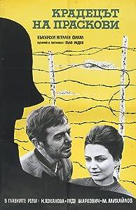 English comedy movies 2018 free download Kradetzat na praskovi Bulgaria [pixels]