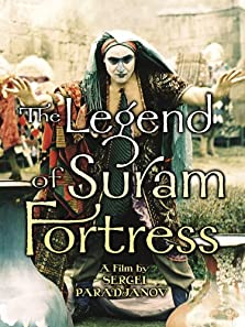 The Legend of Suram Fortress (1985)