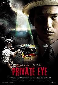 Geu-rim-ja sal-in (2009) Poster - Movie Forum, Cast, Reviews