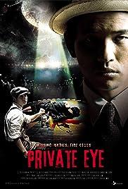 Private Eye (2009) Geu-rim-ja sal-in 1080p