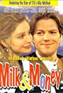 Milk & Money (1996) Poster