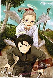 Haibane renmei Poster