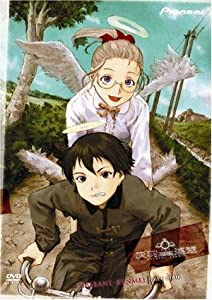 New english movie watching online Haibane renmei by [BRRip]