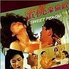 Mi tao lai tou huan (1993)