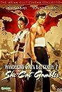 Wandering Ginza Butterfly 2: She-Cat Gambler (1972) Poster