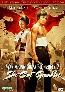 Watch imdb movies Gincho nagaremono mesuneko bakuchi [1920x1600]