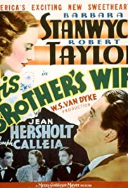 His Brother's Wife Poster
