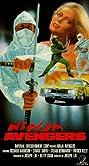 Ninja Operation 6: Champion on Fire (1987) Poster