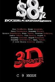 8 ½ $ (1999) Poster - Movie Forum, Cast, Reviews