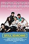Benson Lee, Seoul Searching