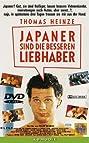 Japaner sind die besseren Liebhaber (1995) Poster