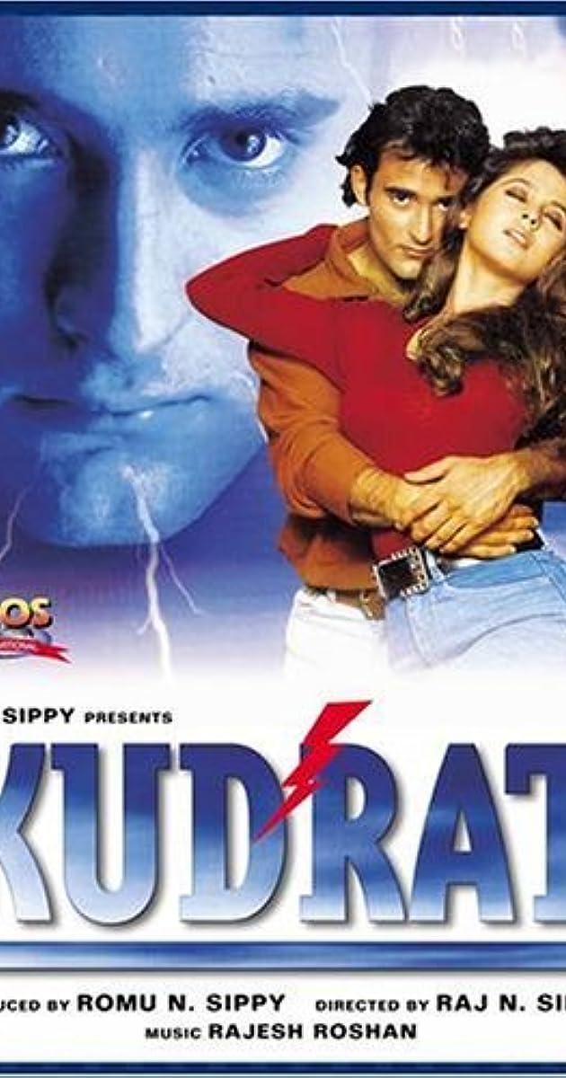 Doli Sajake Rakhna hindi movie full free download mp4