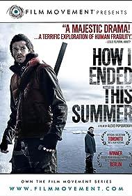 Kak ya provyol etim letom (2011) Poster - Movie Forum, Cast, Reviews