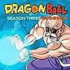 Still Dragon Ball
