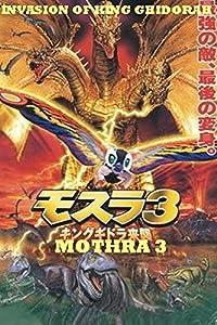 Downloadable movie websites for free Mosura 3: Kingu Gidora raishu [1280x800]