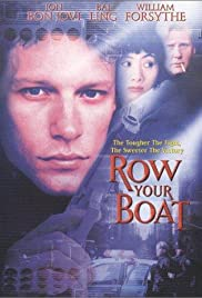 Row Your Boat Poster