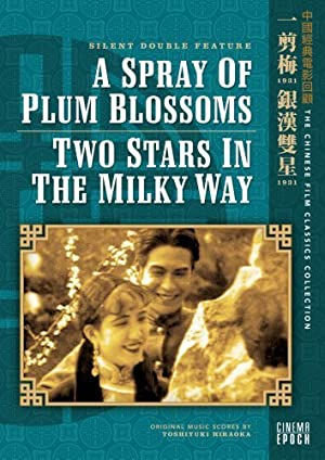 Cho-cho Lam A Spray of Plum Blossoms Movie