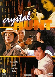 Crystal Hunt telugu full movie download