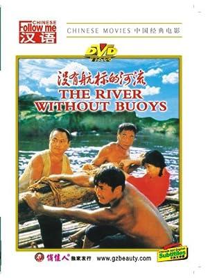 Wei Li River Without Buoys Movie
