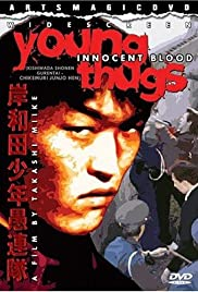 Young Thugs: Innocent Blood Poster