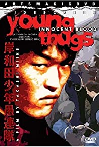 Primary photo for Young Thugs: Innocent Blood