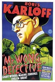Boris Karloff, Evelyn Brent, and John St. Polis in Mr. Wong, Detective (1938)