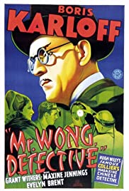 Mr. Wong, Detective Poster