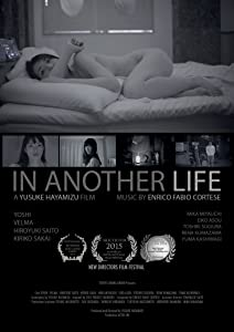In Another Life Japan