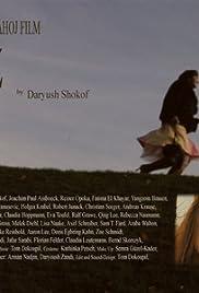 A2Z(2007) Poster - Movie Forum, Cast, Reviews