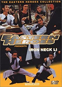 Free download movie Tie bo zi Li Yong [1680x1050]