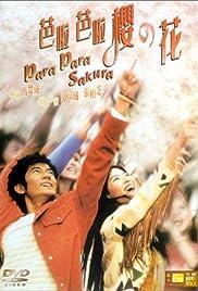 Pa-la Pa-la ying ji fa (2001) film en francais gratuit
