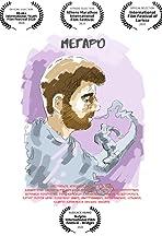 Megaro