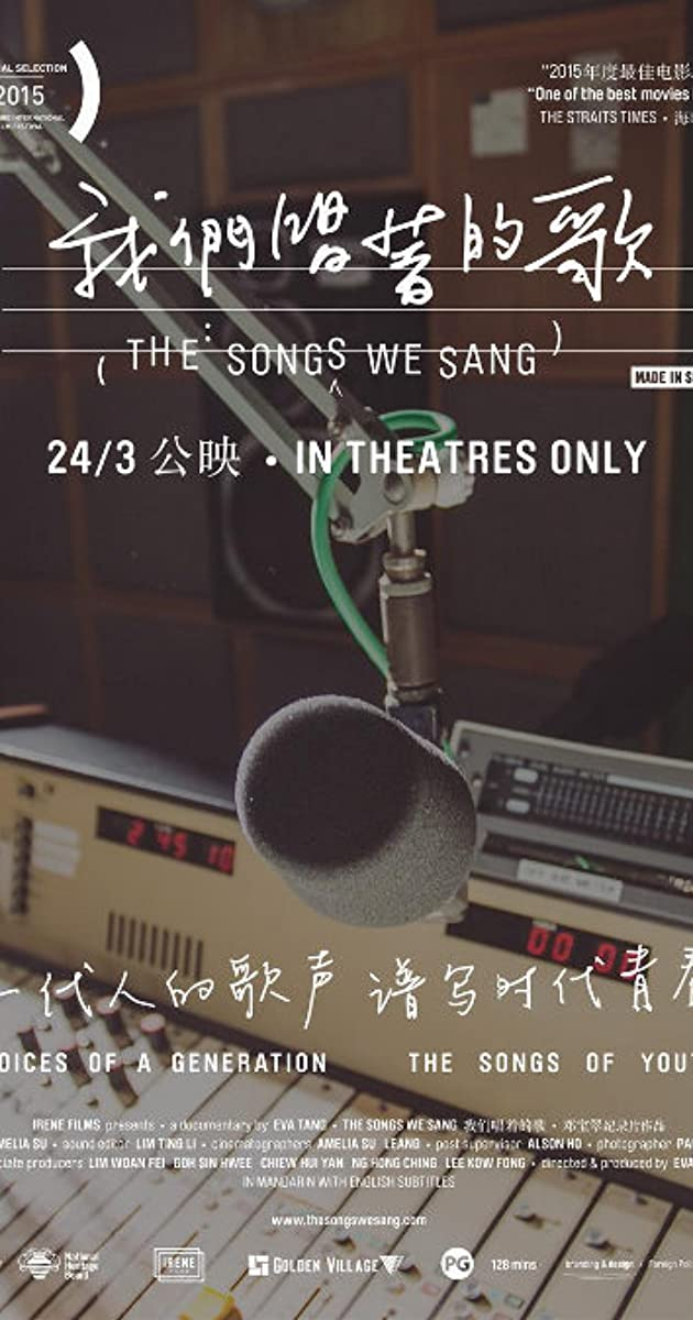 The Songs We Sang (2015)