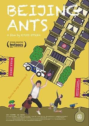The Beijing Ants ( The Beijing Ants )