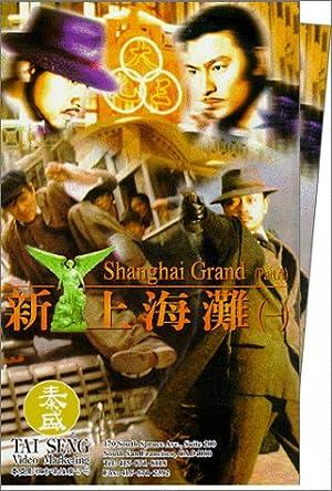 Jing Ning Shanghai Grand Movie