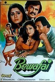 Bewafai (1985)
